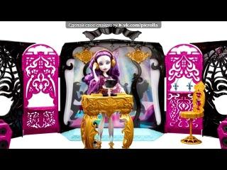 «монстр хай» под музыку Monster High/Монстр Хай - 13 желаний . Picrolla