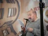 Вячеслав Лейкин в «Книгах и Кофе»