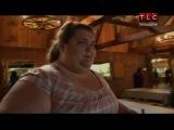 15 лет: время худеть [too fat for fifteen] s01e09